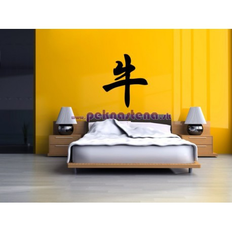 Nálepka na stenu - Čínske znamenie  ,,BYVOL,,