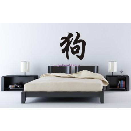 Nálepka na stenu - Čínske znamenie  ,,PES,,