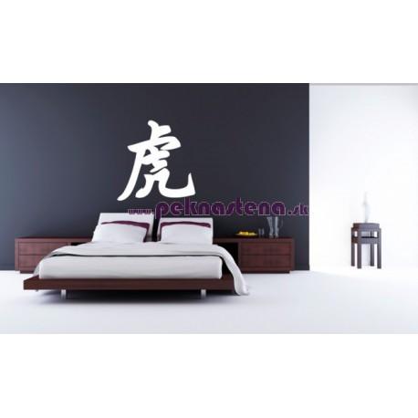 Nálepky na stenu - Čínske znamenie  ,,TIGER,,