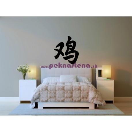 Nálepka na stenu - Čínske znamenie  ,,KOHÚT,,