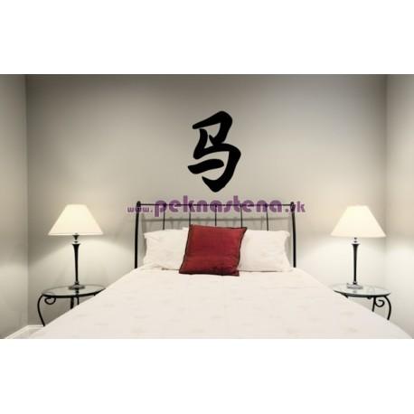 Nálepka na stenu - Čínske znamenie  ,,Kôň,,